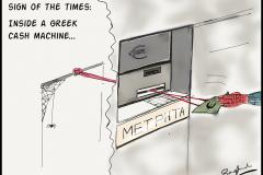 inside-a-greek-cash-machine